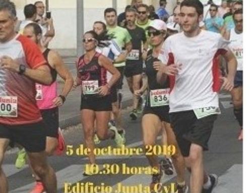 """III Carrera Popular """"Colegio Veterinarios de Salamanca"""""""